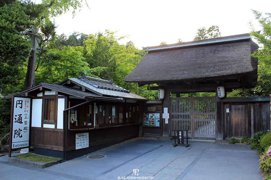 matsushima-tohoku-nihon-sankei-temple-entsuin-fail-entree