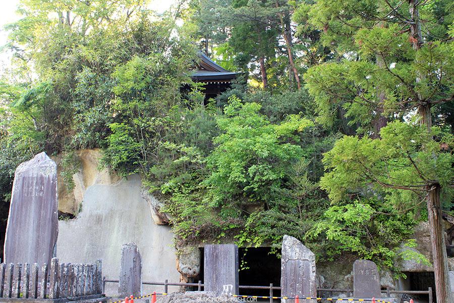 matsushima-tohoku-nihon-sankei-temple-zuiganji-fail-cavites