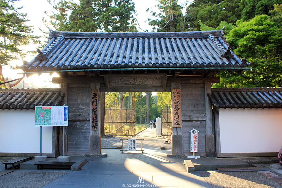 matsushima-tohoku-nihon-sankei-temple-zuiganji-fail-entree