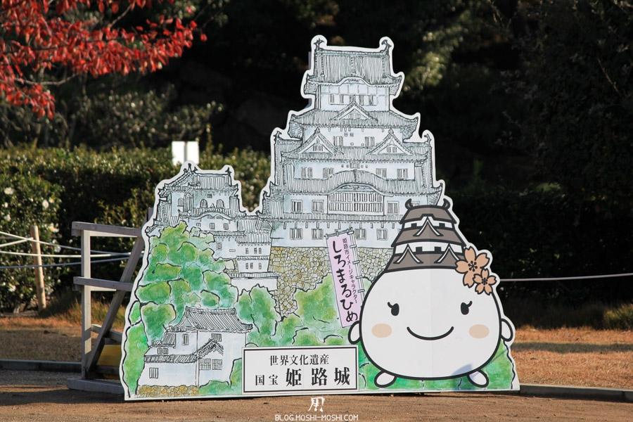 himeji-chateau-mascotte-chateau-shiromaru-hime