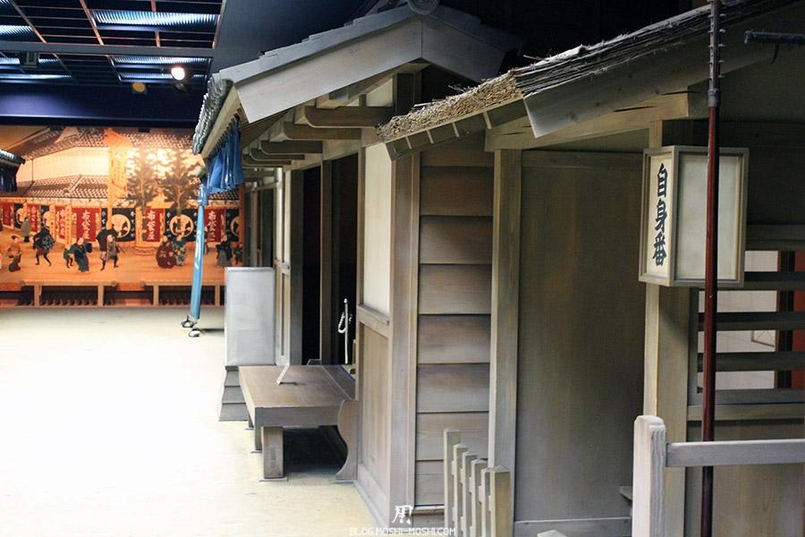 chateau-nagoya-aichi-etage-reconstitution-epoque-edo-rue-maisonnettes-bois