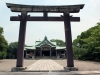 osaka-chateau-jardin-sanctuaire-hokoku-face-torii