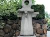 osaka-chateau-jardin-sanctuaire-hokoku-lanterne