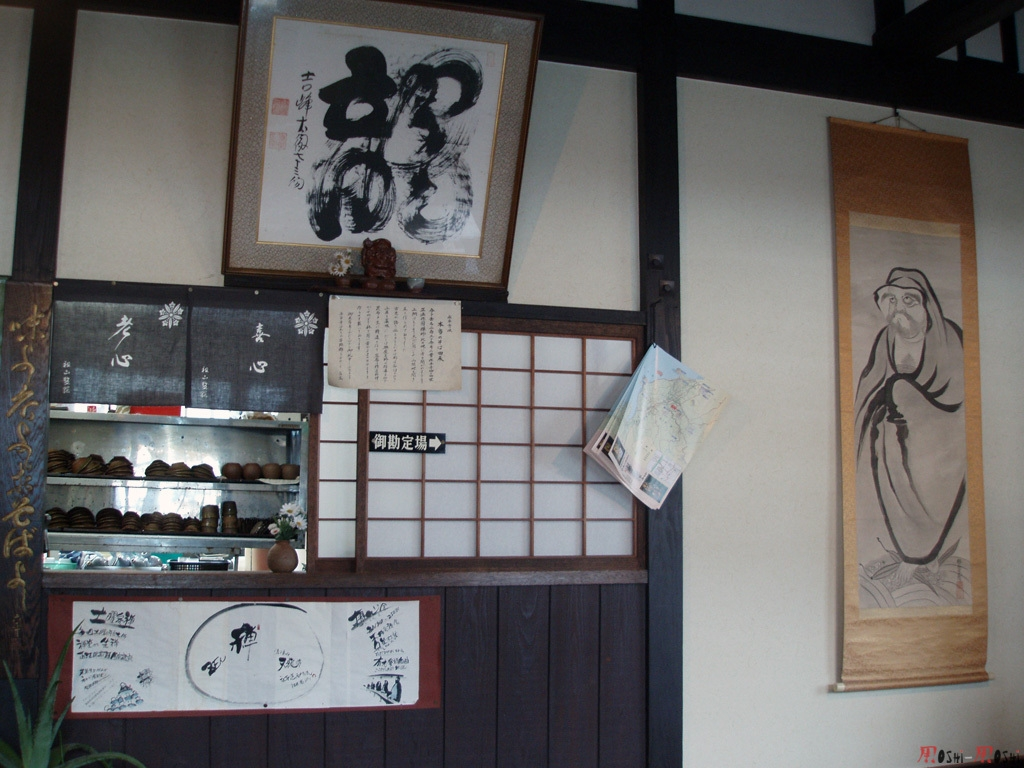 fukui-restaurant-traditionnel-soba-decors-2