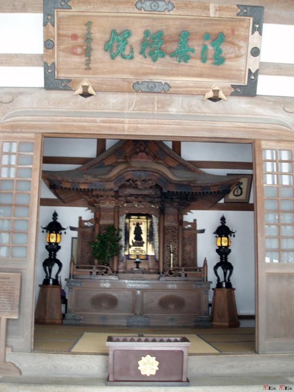 eihei-ji-autel-prieres