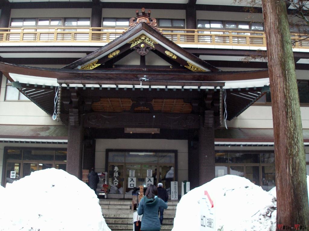 eihei-ji-entree