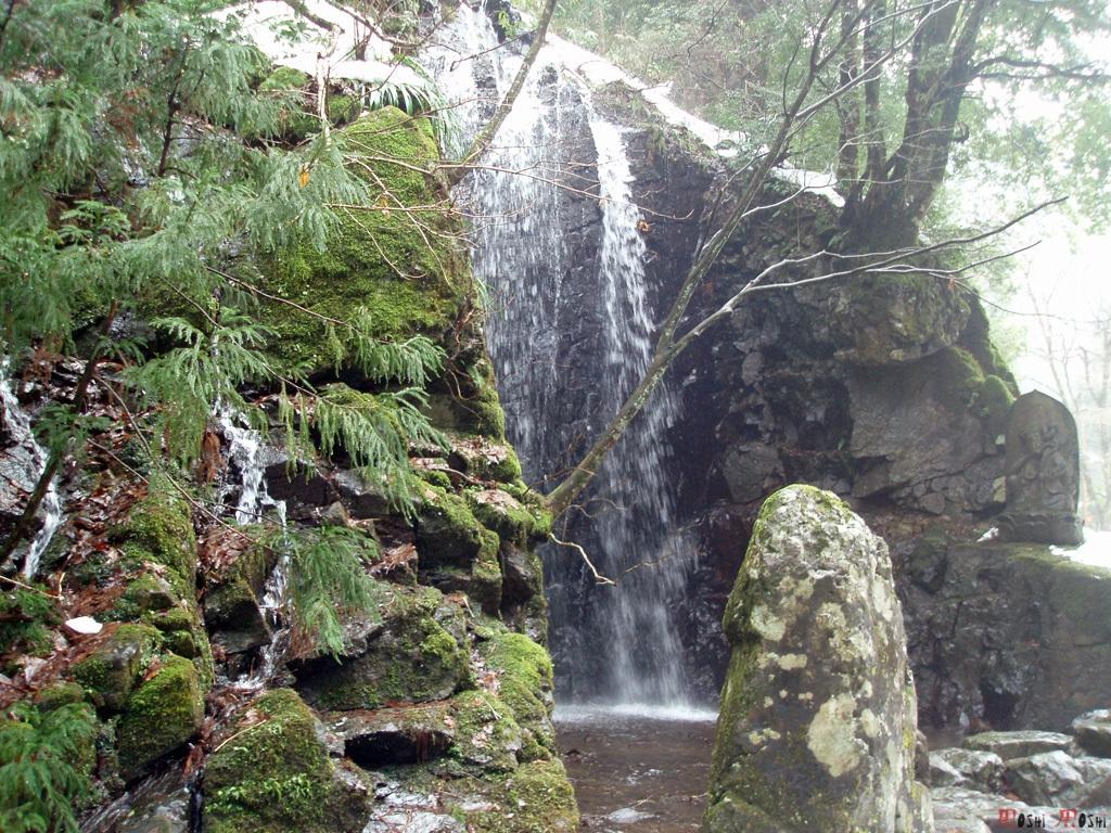 eihei-ji-jardin-cascade