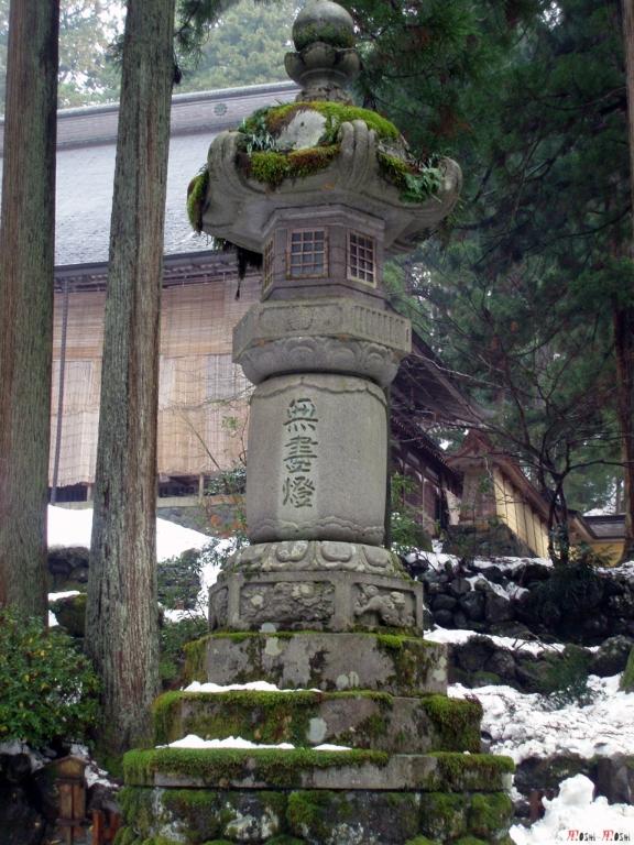 eihei-ji-lanterne
