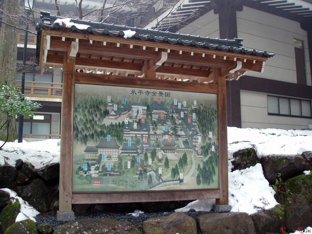 eihei-ji-plan