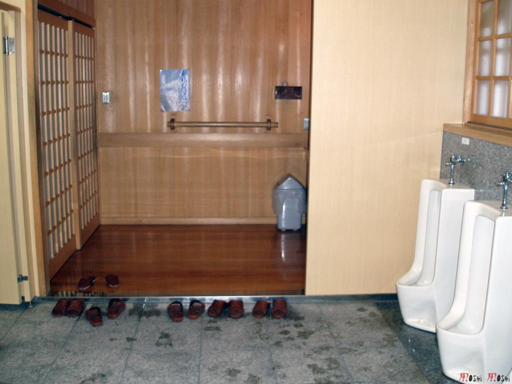 eihei-ji-toilette-changer-chaussons
