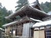eihei-ji-sommet