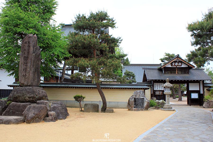 gifu-hida-furukawa-vieille-ville-petit-temple-zen