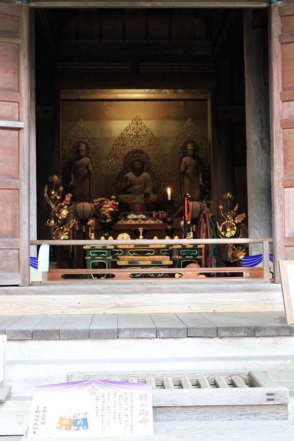 hiraizumi-patrimoine-unesco-chuson-ji-autel-grenouille-gros-plan