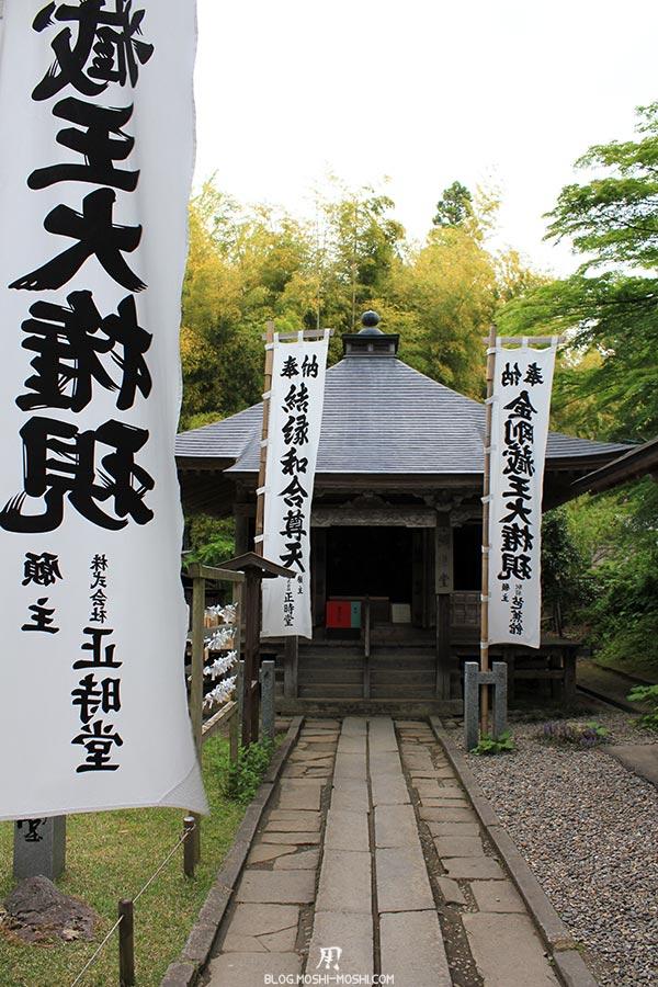 hiraizumi-patrimoine-unesco-chuson-ji-autel-omikuji-speciaux