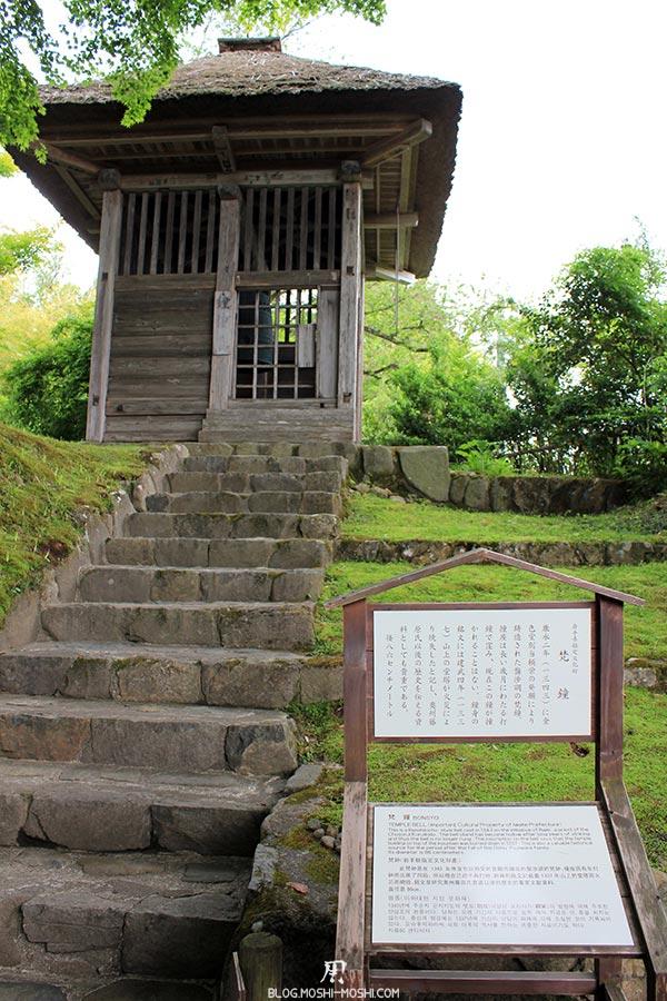 hiraizumi-patrimoine-unesco-chuson-ji-banshikicho-cloche-temple