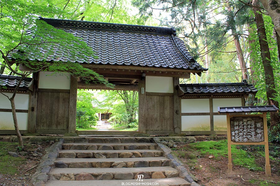 hiraizumi-patrimoine-unesco-chuson-ji-belle-porte-bois