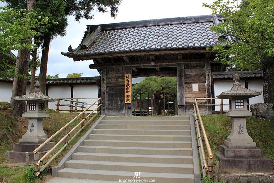 hiraizumi-patrimoine-unesco-chuson-ji-entree-porte-hondo