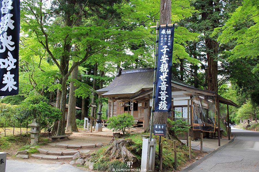 hiraizumi-patrimoine-unesco-chuson-ji-hall-yakushido