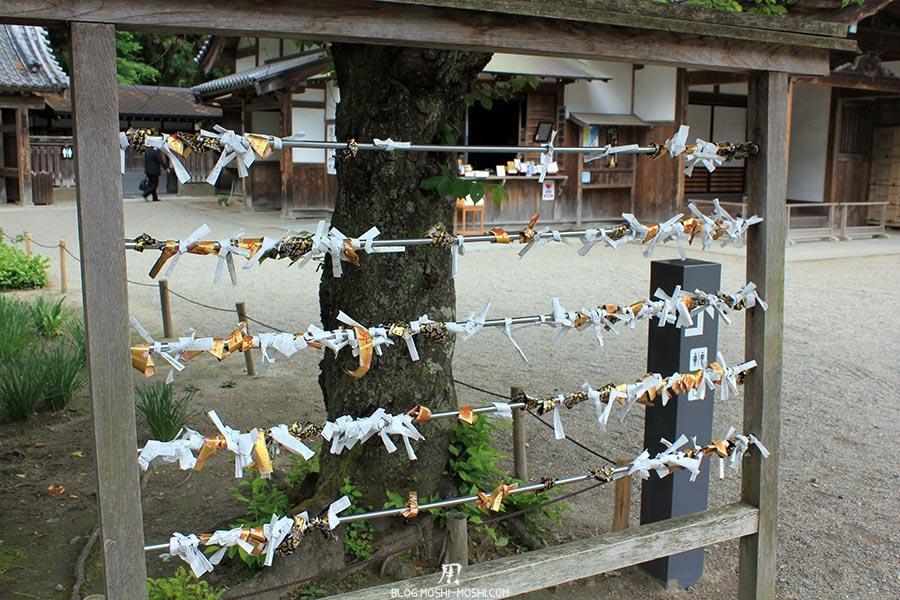 hiraizumi-patrimoine-unesco-chuson-ji-hondo-omikuji