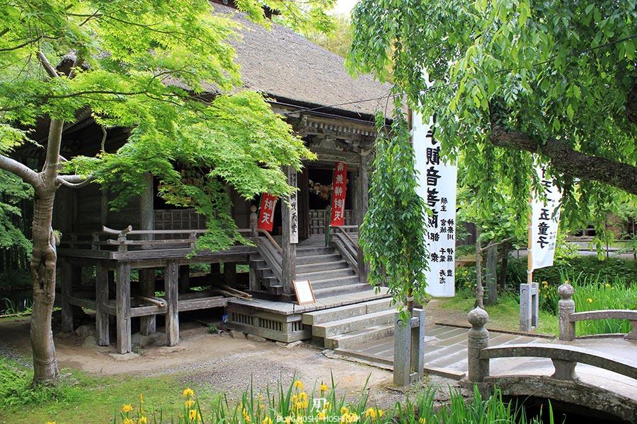 hiraizumi-patrimoine-unesco-chuson-ji-lieu-priere-pont-arque