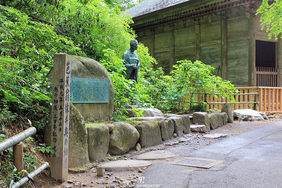 hiraizumi-patrimoine-unesco-chuson-ji-rochers-statuette-moine