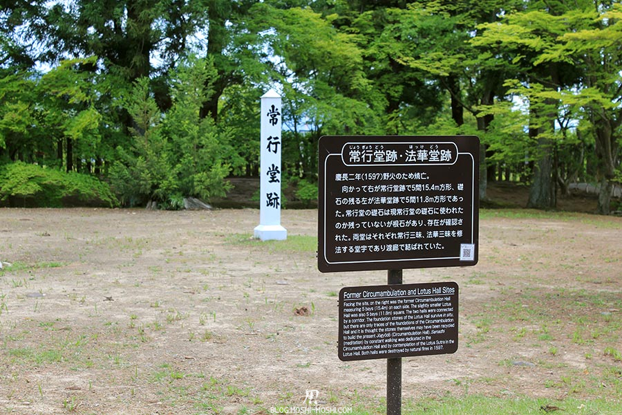 hiraizumi-patrimoine-unesco-motsu-ji-ruines-hall-lotus