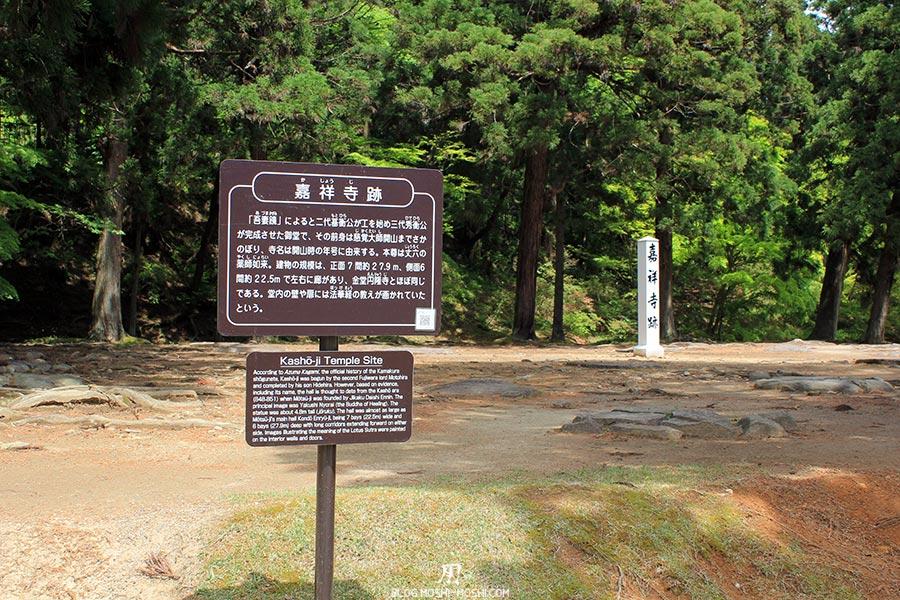 hiraizumi-patrimoine-unesco-motsu-ji-ruines-kasho-ji