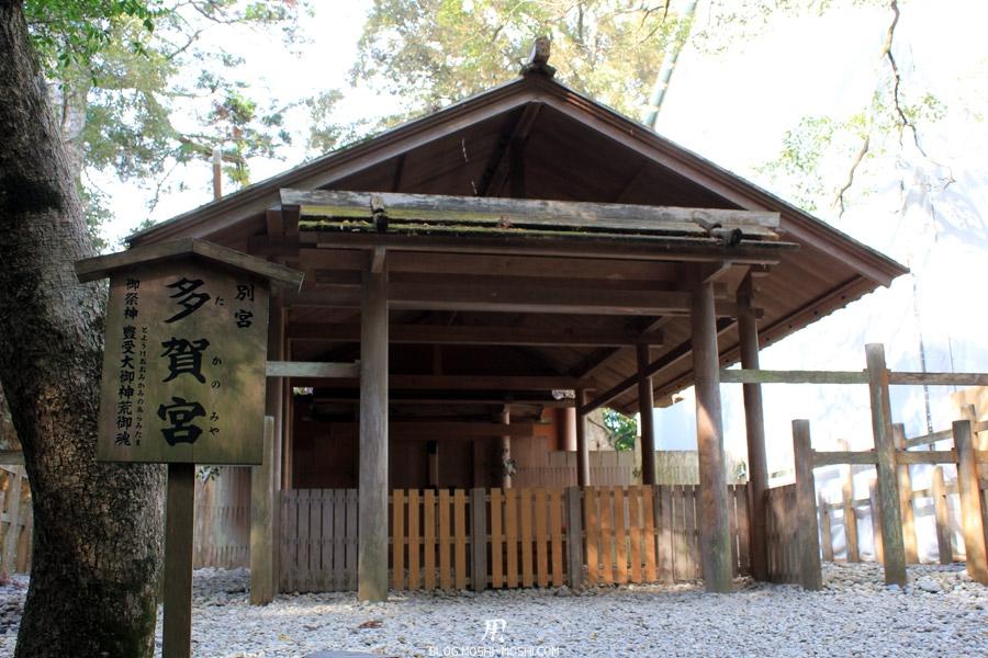 ise-jingu-sanctuaire-exterieur-geku-takanomiya
