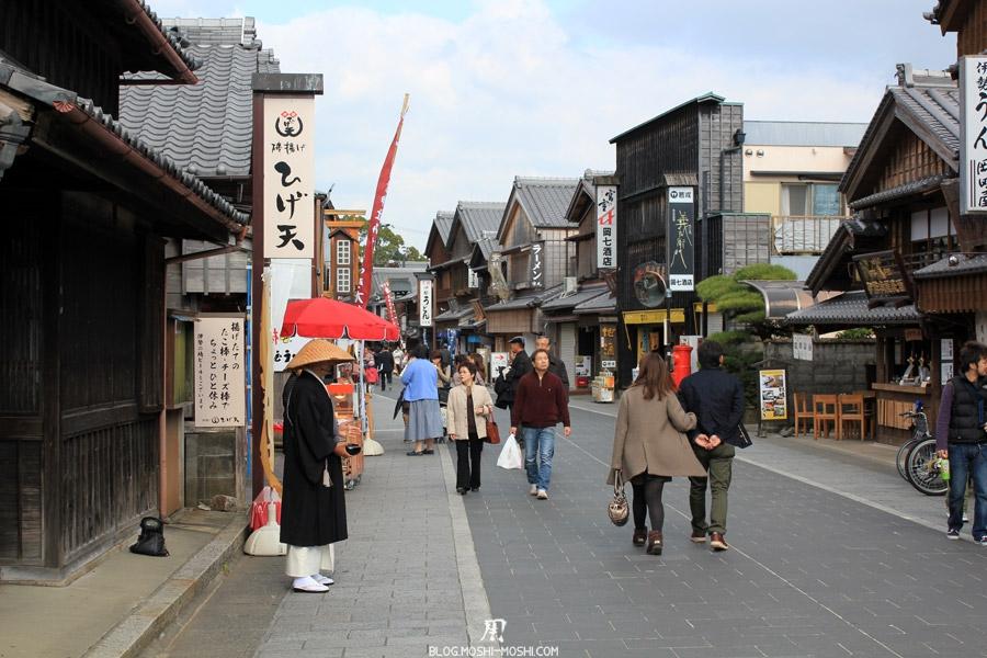 ise-jingu-sanctuaire-interieur-naiku-oharai-machi-rue-commercante-moine