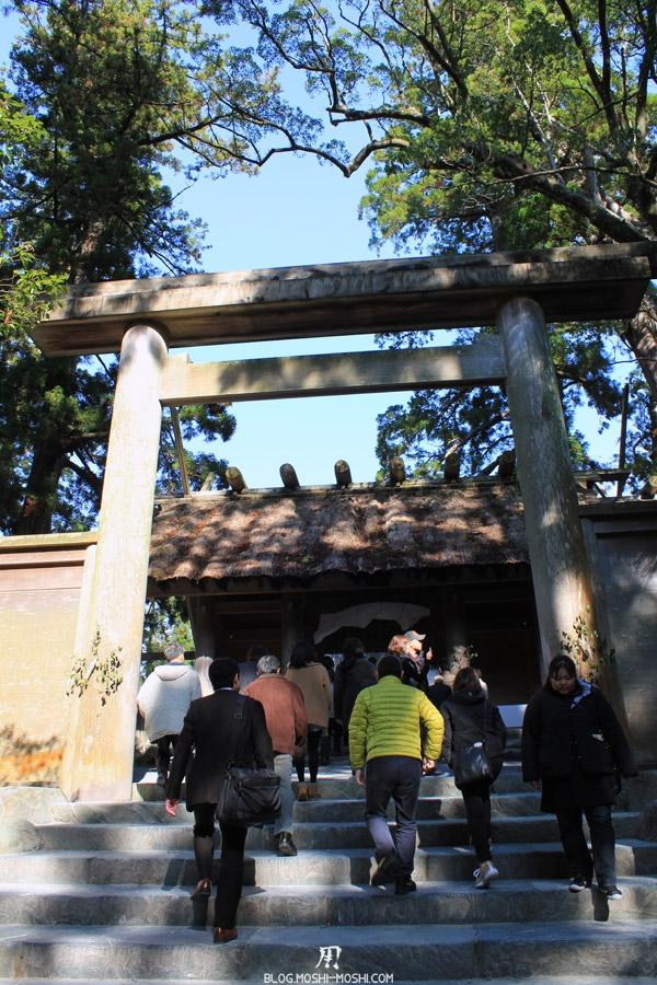 Ise-jingu-sanctuaire-interieur-naiku-vous-ne-passerez-pas