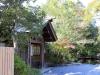 ise-jingu-sanctuaire-interieur-naiku-kaguraden-mini-jardin