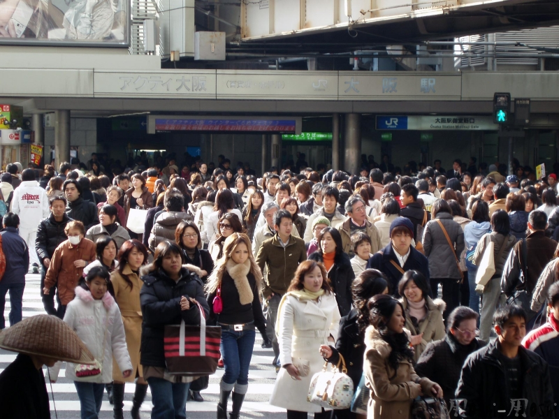 Arrivée à Osaka, premier choc : traverser la rue :)