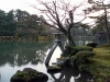 Ishikawa-decouverte-kenroku-en-vue-celebre