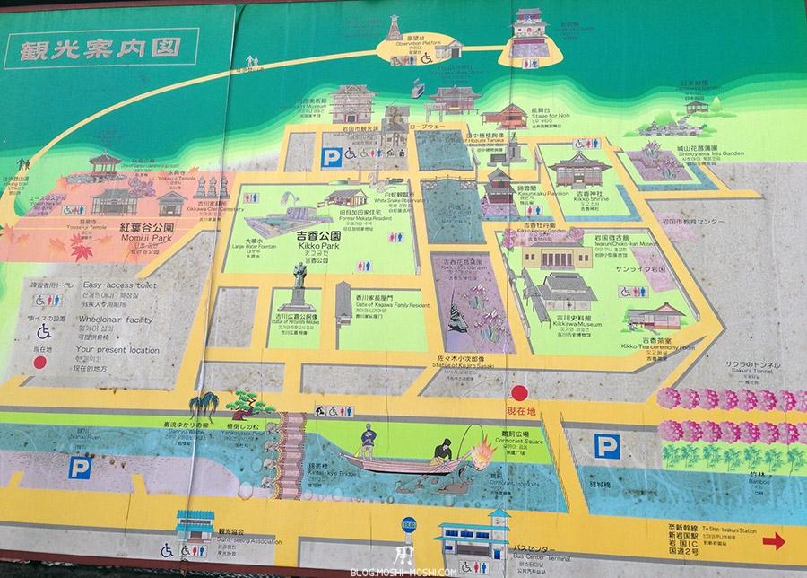 iwakuni-yamaguchi-plan