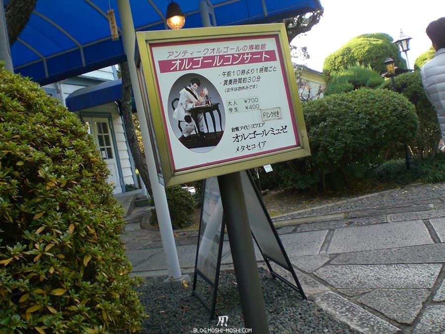 japon-vu-par-enfant-4-ans-kurashiki-pancarte-musee