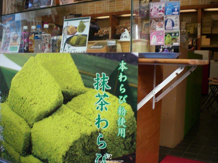 japon-vu-par-enfant-4-ans-magasin-glaces-gateau-matcha