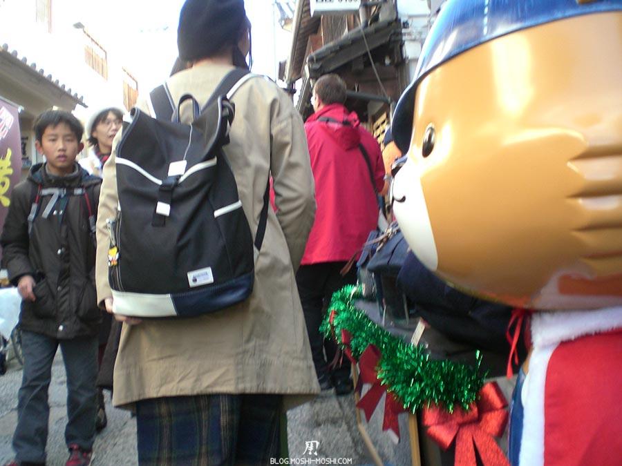 japon-vu-par-enfant-4-ans-mascotte-floue