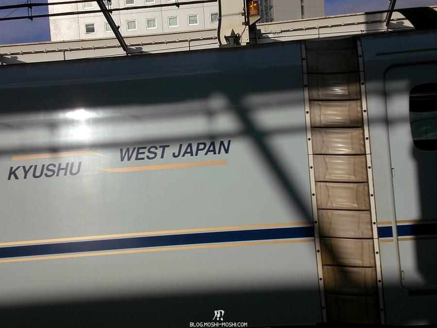 japon-vu-par-enfant-4-ans-shinkansen-kyushu-gros-plan