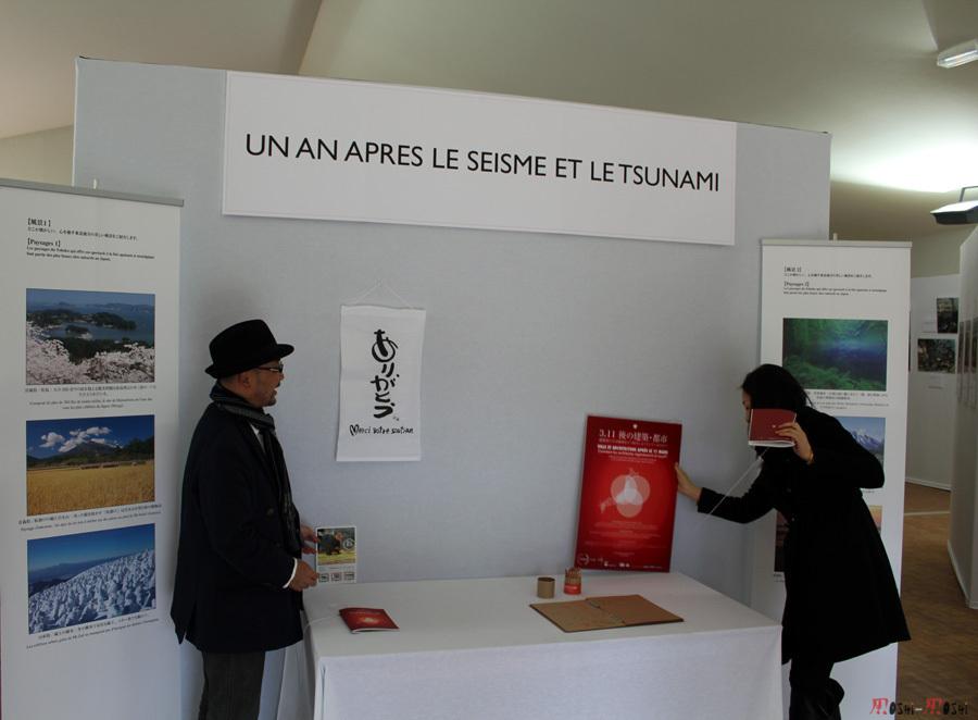 expo photo tsunami 11 mars 2011