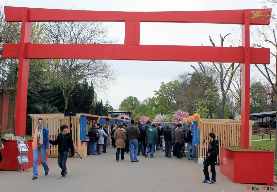 grand torii rouge
