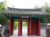 Paris-jardin-japonais-temple-coreen-porte-entree