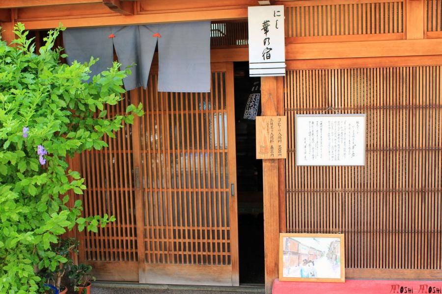 kanazawa-presentation-facade-traditionelle-nishi-chaya-gai
