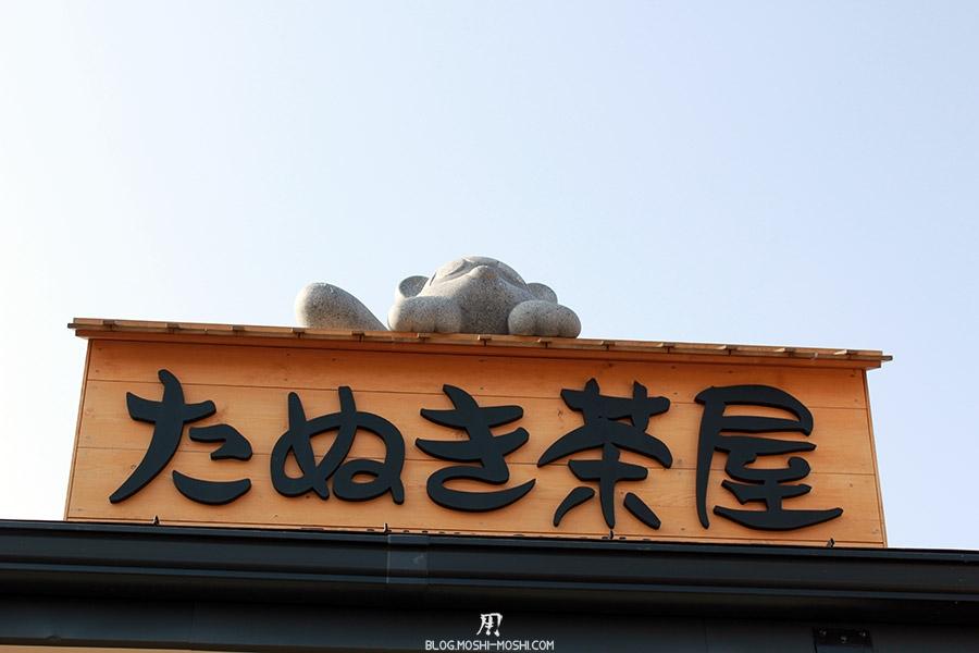 repos-lac-kawaguchiko-telepherique-mont-kachi-kachi-tanuki-san