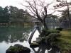 parc-kenrokuen-hiver-kotoji-toro-vue-centre