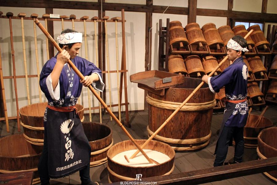 kobe-cave-a-sake-hakutsuru-melange-riz.jpg