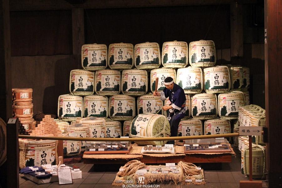 kobe-cave-a-sake-hakutsuru-package-sake