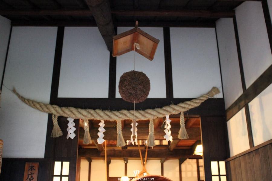 kobe-cave-a-sake-hakutsuru-pin-entree-distilerie-sake