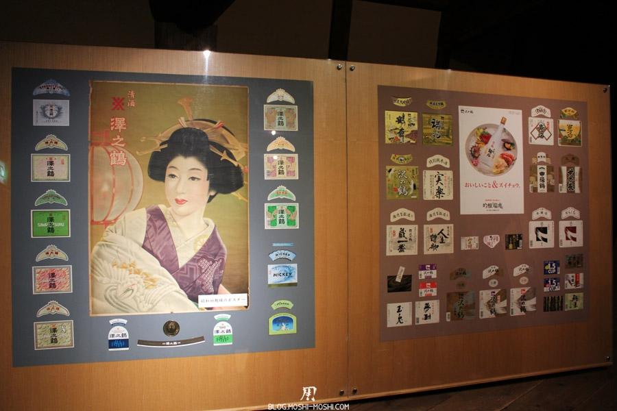 brasserie Sawanotsuru kobe anciennes etiquettes sake sawa no tsuru.jpg