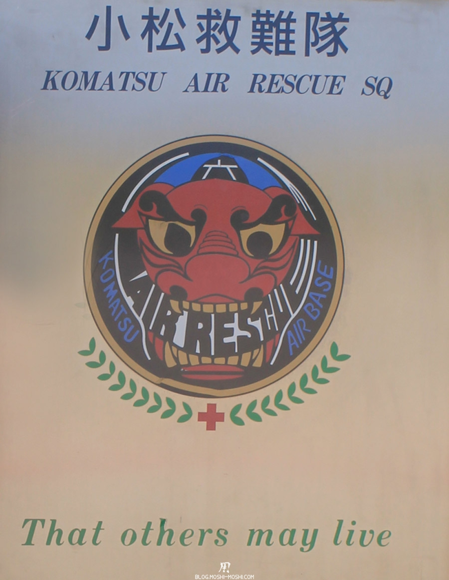base-militaire-japon-komatsu-air-rescue-force-plaque-devise