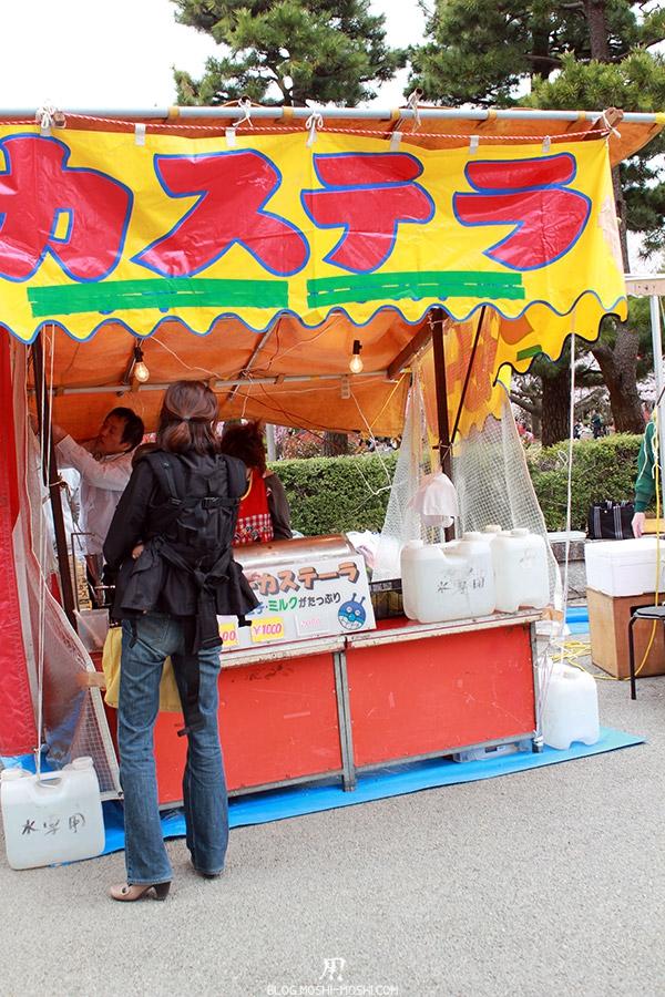 komatsu-parc-rojyou-matsuri-saison-sakura-stand-castella